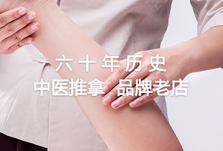 王红梅职业培训学校